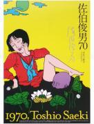 Toshio Saeki poster 4 SIGNED