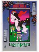 Toshio Saeki Poster 6 SIGNED