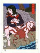 Toshio Saeki Print 13
