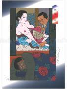 Toshio Saeki Chimushi Print No. 17