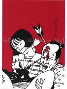 Toshio Saeki Print 2