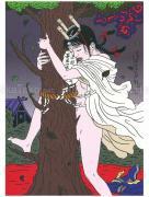 Toshio Saeki Chimushi Print 21