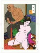 Toshio Saeki Chimushi Print No. 22