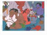 Toshio Saeki Chimushi Print No. 23