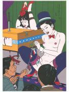 Toshio Saeki Chimushi Print No. 27