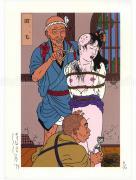 Toshio Saeki Chimushi Print No. 28