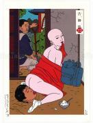 Toshio Saeki Chimushi Print No. 29