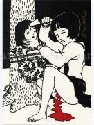 Toshio Saeki Print 3