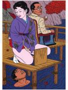 Toshio Saeki Chimushi Print 30