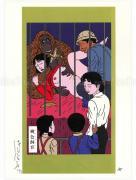 Toshio Saeki Chimushi Print No. 31