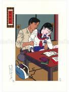 Toshio Saeki Chimushi Print No. 32