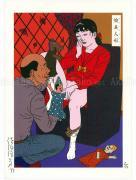 Toshio Saeki Chimushi Print No. 34