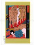 Toshio Saeki Chimushi Print No. 38