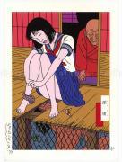 Toshio Saeki Chimushi Print No. 39