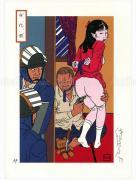 Toshio Saeki Chimushi Print No. 41