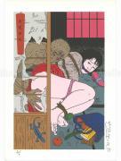 Toshio Saeki Print 45
