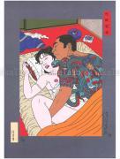 Toshio Saeki Print 48