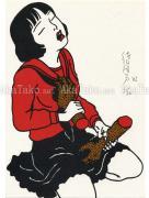 Toshio Saeki Offset Print 6