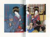 Toshio Saeki Yumegakure Hebimaru inside pages