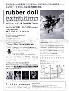 Trevor Brown Rubber Doll Flyer 2