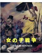 Trevor Brown Girls War Special Edition front cover