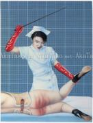 Trevor Brown - Whip Nurse