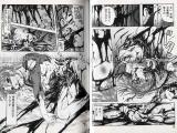 Uziga Waita Game Over SIGNED - inside pages