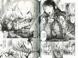 Uziga Waita Girl Anatomy Association SIGNED - inside pages