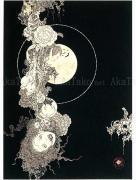 Takato Yamamoto Vampire - Collapse painting