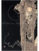 Takato Yamamoto Vampire – Metamorphosis II painting