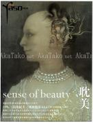 Yaso Sense of Beauty Front Cover