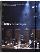 Yaso How to Read Kafka - MODE Kafka Project