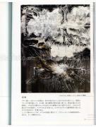 Yaso How to Read Kafka - Naoaki Yamamoto