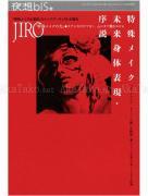 Yaso Jiro - front cover