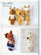 Yaso Stuffed Animals - queroneco