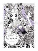 Yoh Monochrome Forest of White, Black, and Violet - front cover