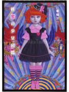 Yoichi Nebashi Secret Honey Girls - front cover