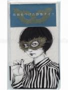 Yuka Sakuma Masked Group tights