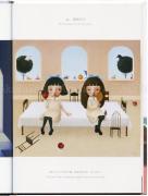 Yuko Fukase Kingdom of Daydream - inside page