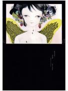 Yume ni Samayou Mika Nitta - front cover