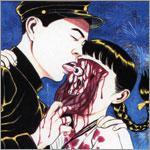 Suehiro Maruo art