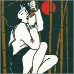 Toshio Saeki art