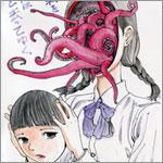 Shintaro Kago art