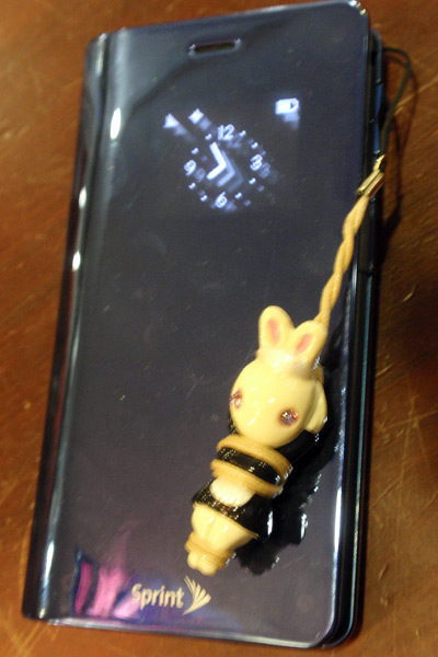 Kinbaku Charm on Cell Phone