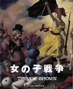 Trevor Brown Girls War mini book cover