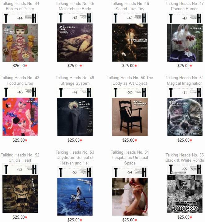 Talking Heads Japanese Art Magazine