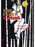 Toshio Saeki The Early Works book
