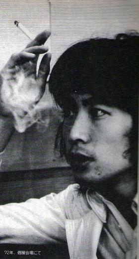 Toshio Saeki Photo