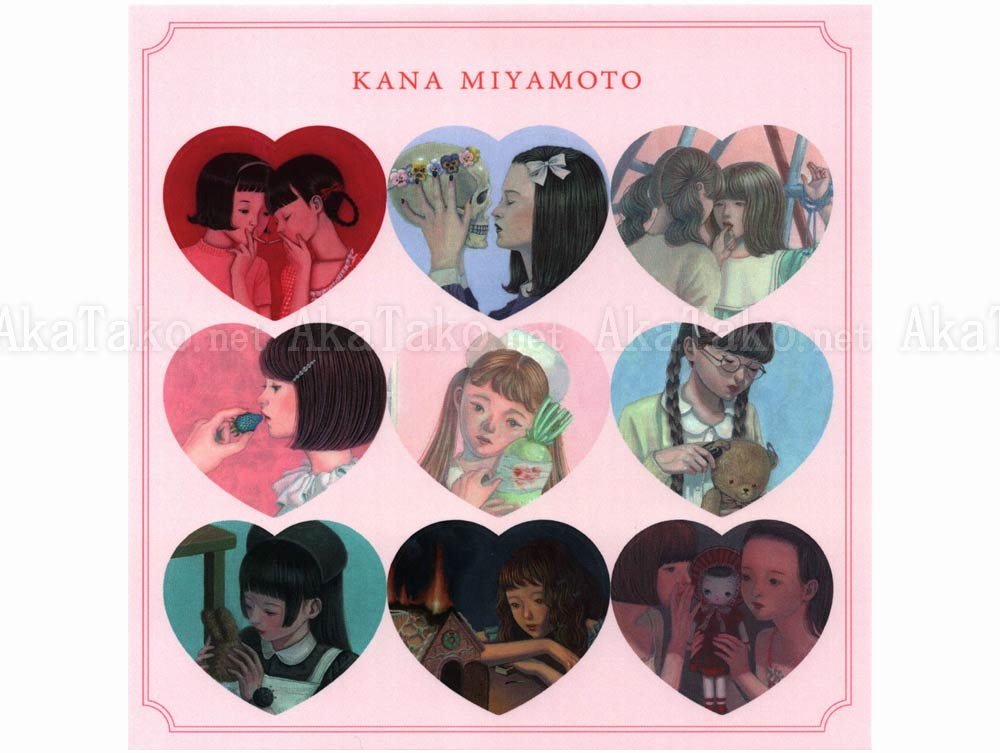 Kana Miyamoto Sticker Sheet