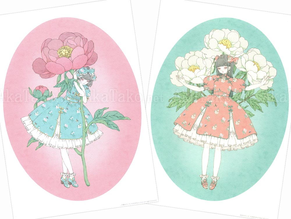 Kira Imai Mini Posters